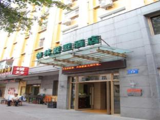 GreenTree Inn Harbin Ice World Harbin - Entrance