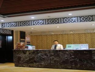 GreenTree Inn Harbin Ice World Harbin - Reception