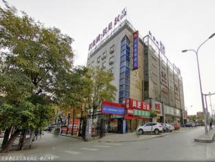 Hanting Hotel Beijing South Railway Station South Branch