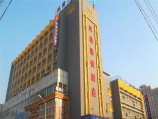 Hanting Hotel Beijing South Railway Station Branch