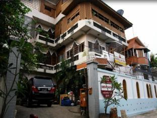 Kaung Lay Inn