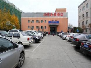 Hanting Hotel Beijing Tsing Hua East Gate Branch