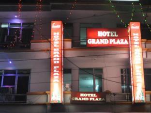Hotel Grand Plaza Chandigarh