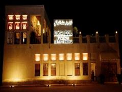 Barjeel Heritage Guesthouse | United Arab Emirates Budget Hotels
