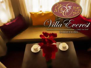 /villa-everest/hotel/darjeeling-in.html?asq=jGXBHFvRg5Z51Emf%2fbXG4w%3d%3d