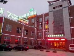 GreenTree Inn Jinan Pingyin Express | Hotel in Jinan
