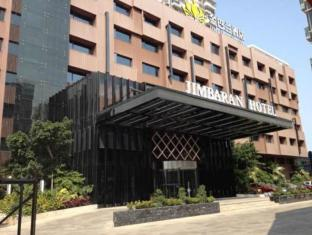 /xiamen-jimbaran-hotel/hotel/xiamen-cn.html?asq=jGXBHFvRg5Z51Emf%2fbXG4w%3d%3d