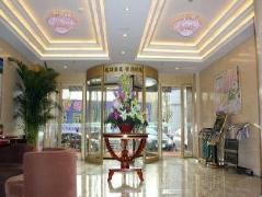 GreenTree Inn Jinan Quancheng Hotel | Hotel in Jinan