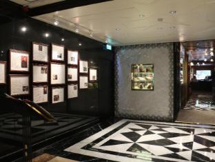 The Landis Taipei Hotel Taipei - La Brasserie