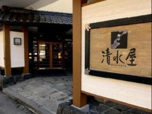 /oyado-kiyomizuya-onsen/hotel/noboribetsu-jp.html?asq=jGXBHFvRg5Z51Emf%2fbXG4w%3d%3d