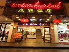 Guilin Lixin Hotel | Hotel in Guilin