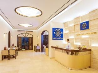Garco Dragon Hotel