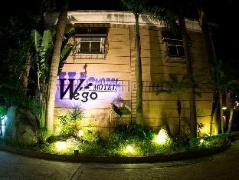 Wego Boutique Hotel Taoyuan | Taiwan Hotels Taoyuan