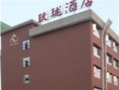 Jiulong Hotel   Hotel in Dongguan