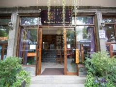 Bamboo House Inn | Hotel in Dali