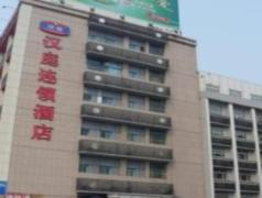 Hanting Hotel Jinan Spouting Spring Branch   Hotel in Jinan