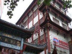 Hanting Hotel Jinan Daguanyuan No.2 Branch | Hotel in Jinan