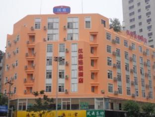 /ja-jp/hanting-hotel-chengdu-kuanzhai-alley-center-branch/hotel/chengdu-cn.html?asq=jGXBHFvRg5Z51Emf%2fbXG4w%3d%3d