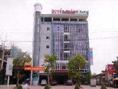 Quyet Thanh Hotel | Vinh Budget Hotels