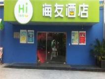 China Hotel | Hi Inn Shanghai Jingan Temple Branch