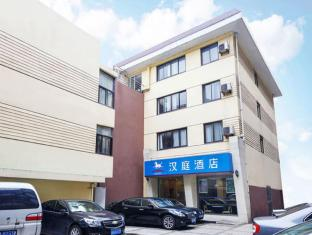 Hanting Hotel Hangzhou Wulin Square Zhong Shan North Road Branch