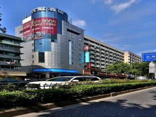 Hanting Hotel Hangzhou Wulin Square Branch