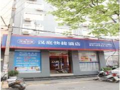 Hanting Hotel Nanjing Xinjiekou Yanling Lane Branch | Hotel in Nanjing