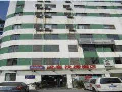 Hanting Hotel Wuxi New District Branch | Hotel in Wuxi