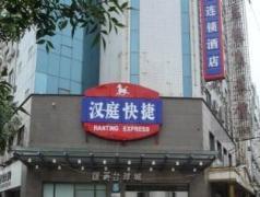 Hanting Hotel Tianjin Anshan Dao Branch | Hotel in Tianjin