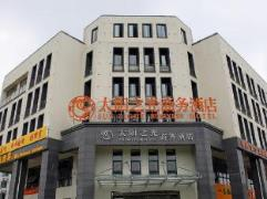 Kunshan Sunshine Business Hotel | Cheap Hotels in Kunshan China