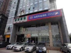 Hanting Hotel Wuxi New District Changjiang Road Branch | Hotel in Wuxi