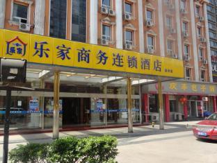Beijing Le Jia Hotel