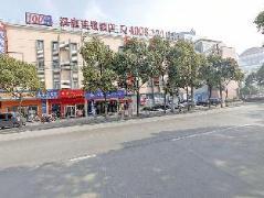 Hanting Hotel Shanghai Xinjinqiao Branch China