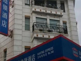 Hanting Hotel Shanghai Xujiahui Indoor Stadium South Branch