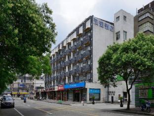 Hanting Hotel Shanghai Xujiahui Branch