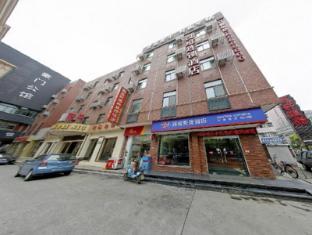 Hanting Hotel Shanghai Dabaishu Branch