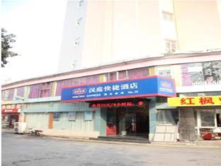 Hanting Hotel Nanjing Ruijin Road Branch