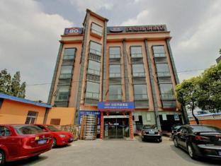 Hanting Hotel Shanghai Qibao Qixin Road Branch