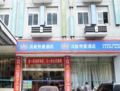 Hanting Hotel Ningbo East Baizhang Road | Hotel in Ningbo