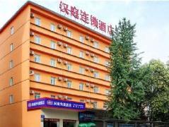 Hanting Hotel Chengdu Chunxi Branch | Hotel in Chengdu