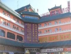Hanting Hotel Wuxi Railway Station South Square Branch | Hotel in Wuxi
