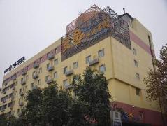Anyi 158 Hotel Chengdu E Ying | Hotel in Chengdu