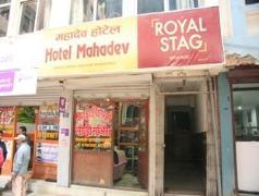 Hotel Mahadev | Nepal Budget Hotels