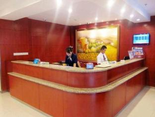 Hanting Hotel Xian Bell Tower North Street Branch