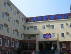 Hanting Hotel Changsha Huangxing Road Walking Street 2 Branch | Hotel in Changsha