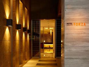 Hotel Forza Hakata