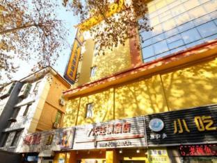 Hanting Hotel Xian Xiaozhai Dayanta Branch