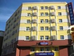 Hanting Hotel Tianjin Baidi Road   Hotel in Tianjin