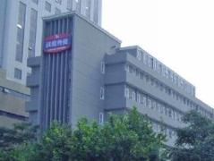 Hanting Hotel Tianjing You Yi Road | Hotel in Tianjin