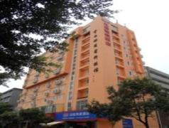 Hanting Hotel Kunming Train Station Shuanglong Branch | Hotel in Kunming